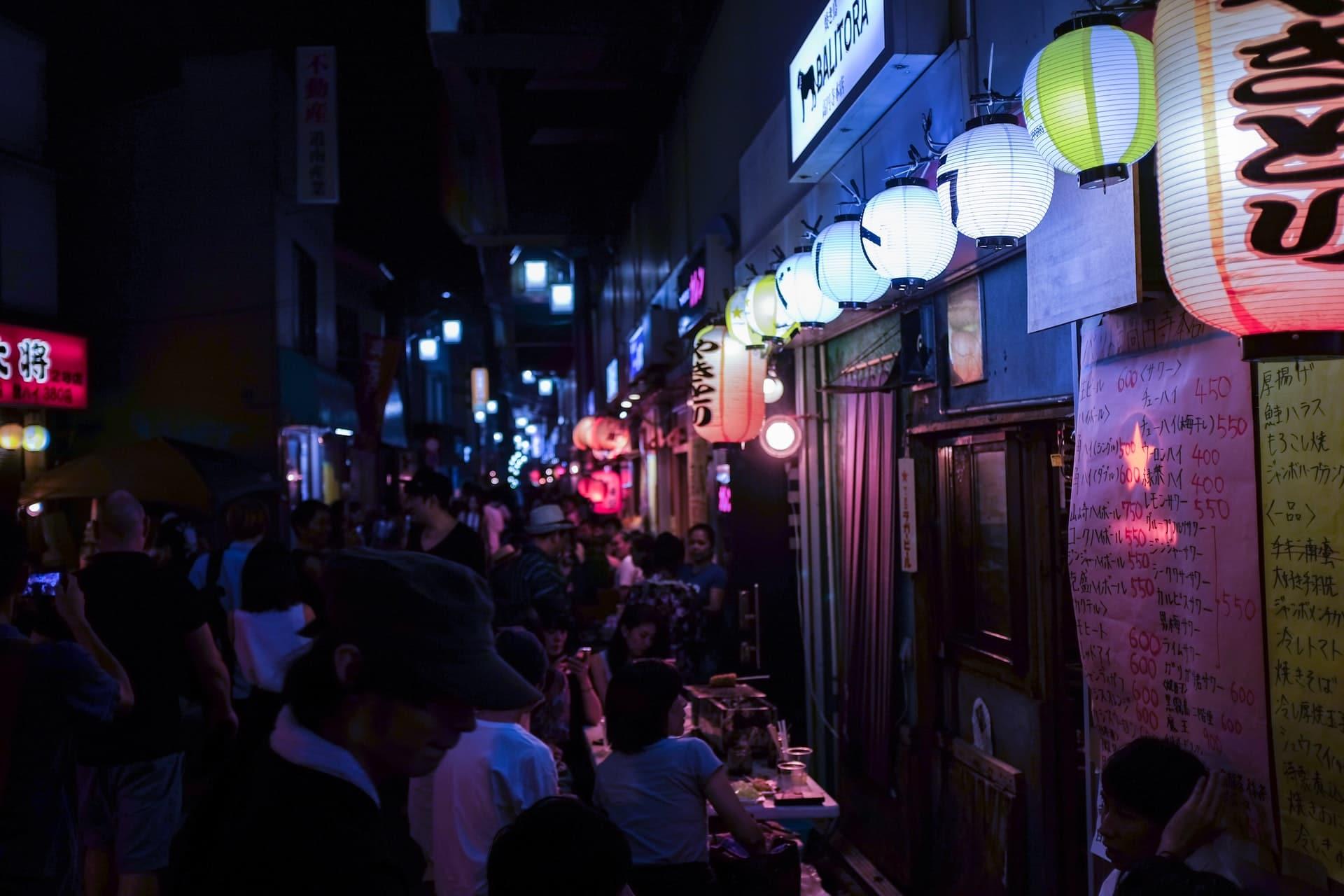 50 Beste Bars in Azië 2021