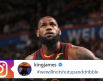 LeBron James Shut up and Dribble documentaire trailer