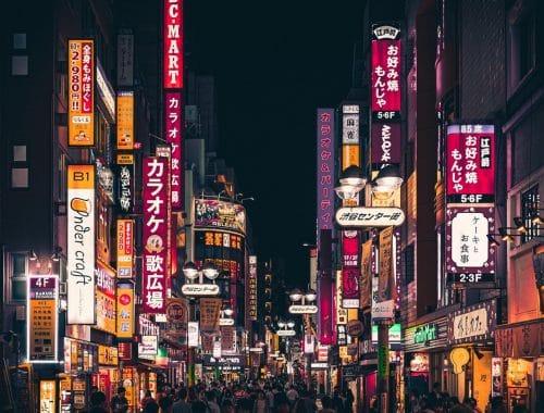 Tokio uitgeroepen tot beste stad ter wereld om in te wonen