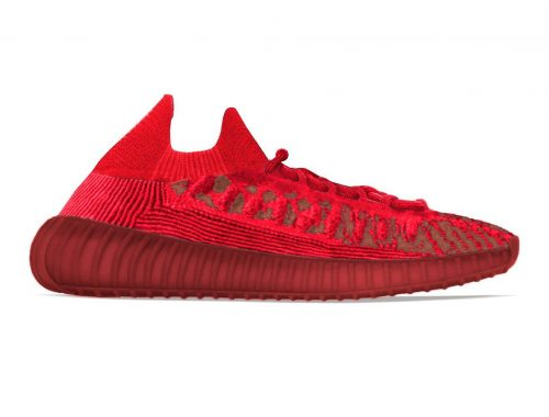 """adidas YEEZY BOOST 350 V2 CMPCT """"Slate Red"""""""