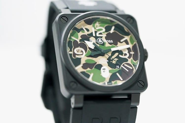 BAPE x Bell & Ross Camo horloge
