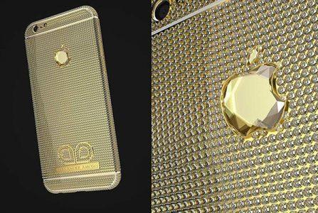 duurste telefoonhoesjes ter wereld