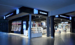 Free Record Shop