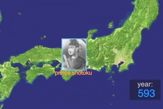 geschiedenis van Japan video - bill wurtz