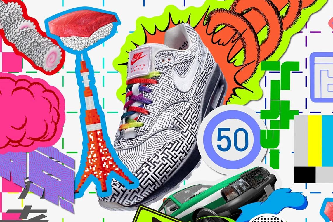 Nike On Air 2019 release date prijzen