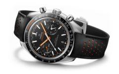 Omega Speedmaster Automatic Master Chronometer horloge