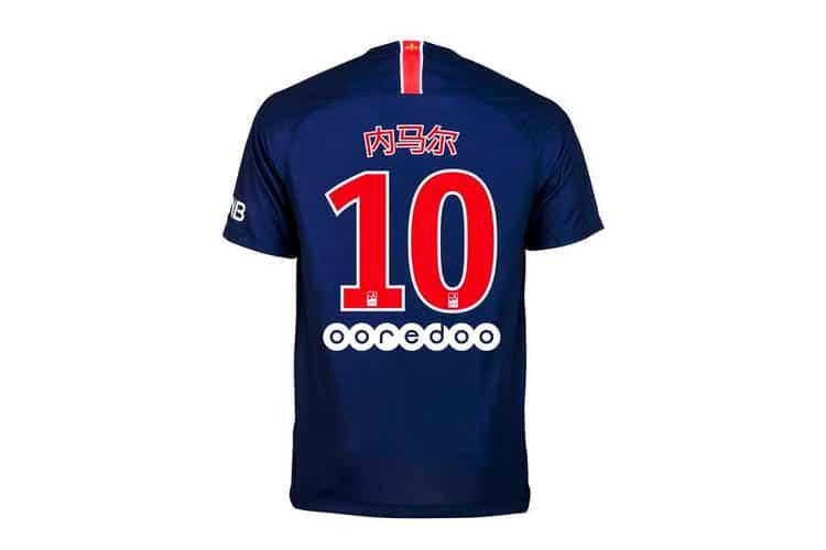 Paris Saint-Germain Chinese New Year Edition voetbalshirt